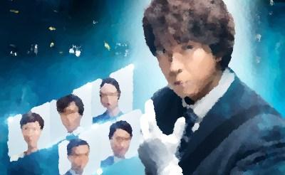 『遺留捜査5』(2018年7月)初回~最終回まとめ