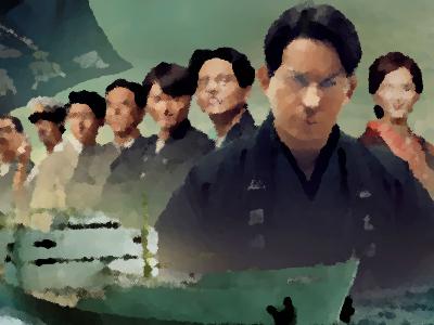 『海賊とよばれた男』(2016年) あらすじ&ネタバレ 岡田准一主演