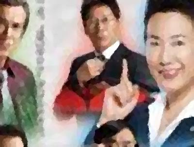 『京都地検の女8』第3話 あらすじ&ネタバレ 神保悟志,雛形あきこゲスト出演