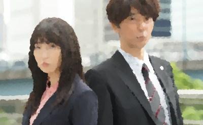 『警部補・碓氷弘一 ~マインド~』あらすじ&ネタバレ 志田未来がバディ! 小雪ゲスト出演