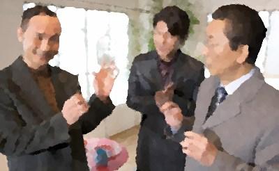相棒8(2010年)第13話「マジック」あらすじ&ネタバレ 中村有志,クノ真季子ゲスト出演