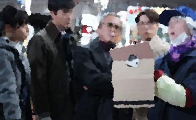 『刑事ゼロ』第4話「透明人間の殺人!?…」あらすじ&ネタバレ 野間口徹,西原亜希ゲスト出演