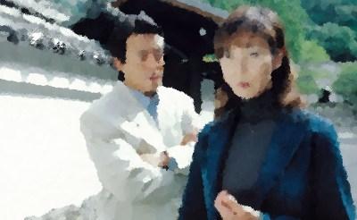 『山村美紗サスペンス 赤い霊柩車18 危険な落とし穴』(2003年10月)あらすじ&ネタバレ 田中美奈子,清水紘治ゲスト出演