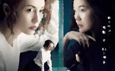 松本清張ドラマスSP「疑惑」(2019年2月 テレ朝)あらすじ&ネタバレ 米倉涼子,黒木華 出演
