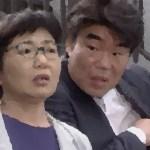 『保険調査員・蒲田吟子3』(BSジャパン/テレ東 2002年8月)あらすじ&ネタバレ 泉ピン子主演、左とん平,大島さと子ゲスト出演