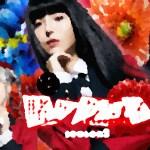『賭ケグルイ2』(ドラマイズム 2019年)全話(初回~最終回)のあらすじ&ネタバレ 視聴率