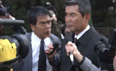 『渡哲也サスペンス「絆」』(2002年3月)あらすじ&ネタバレ 伊藤蘭,松原智恵子出演