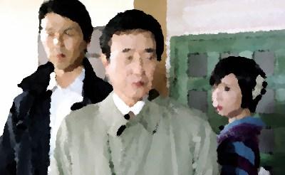 『捜査一課長・神崎省吾 椿の入れ墨をした女』(2004年8月)あらすじ&ネタバレ 渡瀬恒彦主演,川上麻衣子,田中実出演