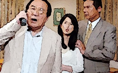 『ハマの子宝先生24時 殺意の産声』(2006年7月)あらすじ&ネタバレ 愛川欽也主演,酒井美紀,大路恵美,倉田てつを出演
