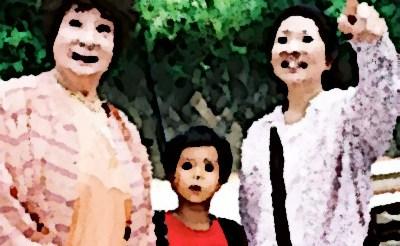 家政婦 春子2/ 他人の不幸は蜜の味』(2005年10月)あらすじ&ネタバレ泉 ...