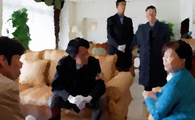 相棒18第7話「ご縁」あらすじ&ネタバレ 河西健司,山口美也子,松井紀美江ゲスト出演