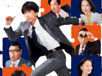 『特捜9 season3』初回~最終回まとめ