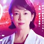 """<span class=""""title"""">『科捜研の女20』初回~最終回の放送スケジュール&第1話あらすじ&ネタバレ</span>"""