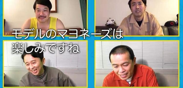 ariyoshi_20200516_image11.jpg