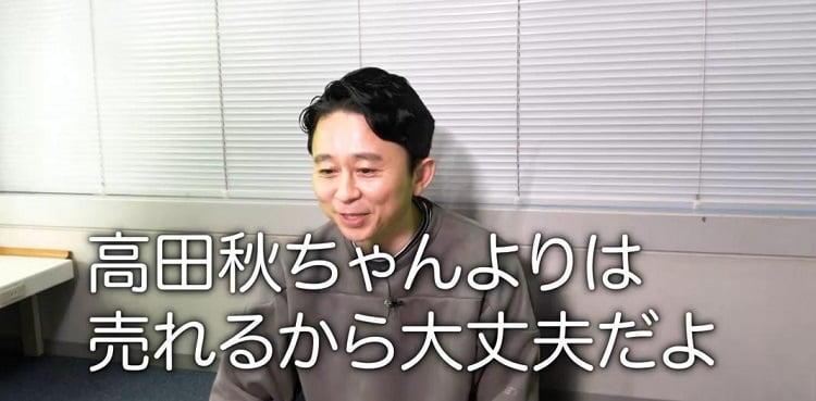 ariyoshi_20200516_image8.jpg