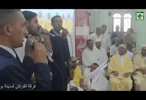 فيديو فرقة الفرقان لمدينة بوسعادة في اناشيدها لحجاجنا الكرام