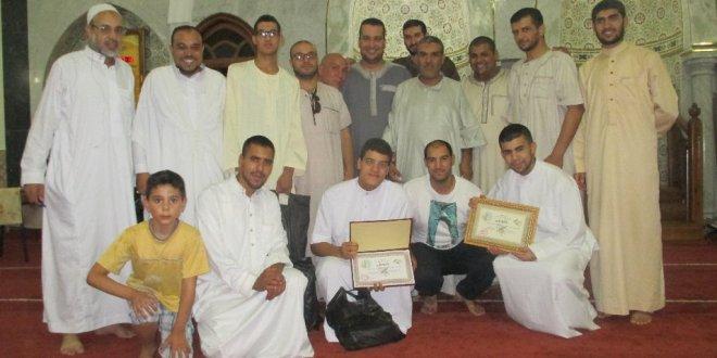 حفل تكريم طلبة مسجد بلحطاب المتفوقين في الدراسة