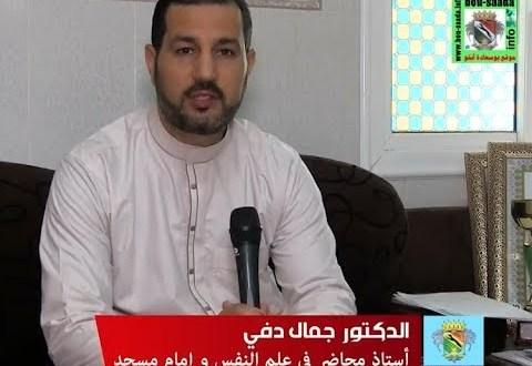 كرونا .. الامام جمال الدفى في توجيهاته