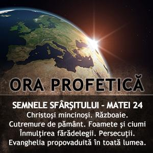 ora-profetica-intercer-300x300