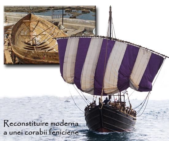 07-corabia-moderna