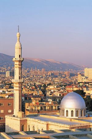Damascus, Syria 570028