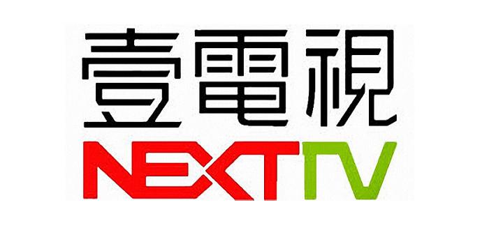壹電視新聞 NextTV 直播線上看 | iTVer 網路電視