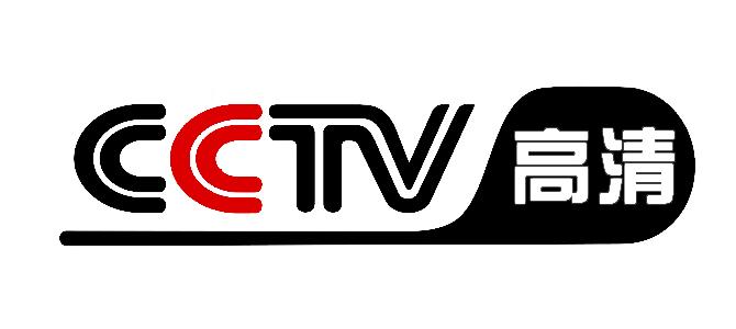 CCTV5+ 央視高清體育賽事臺 直播線上看 | iTVer 網路電視