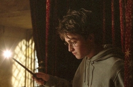 В Лондоне появились номера от Гарри Поттера