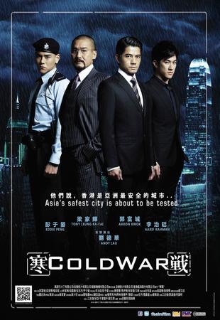 Cold War Stasera su Rai Movie