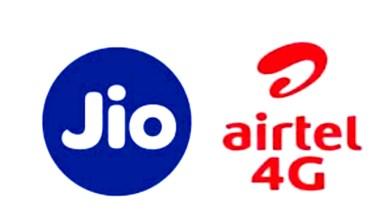 Photo of Good news for Jio & Airtel customers. Jio Airtel వినియగదారుల కు గుడ్ న్యూస్