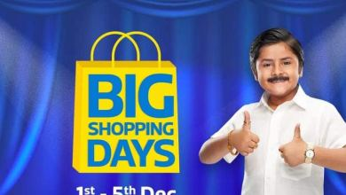 Photo of Flipkart  భారీ ఆఫర్స్. Flipkart Big shoping days.