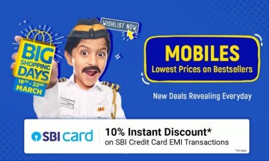 ఫ్లిప్కార్ట్ బిగ్ షాపింగ్ డేస్, మొబైల్స్ పై 50% వరకు డిస్కౌంట్. Flipkart Big shoping days