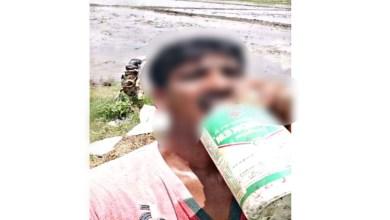 Photo of లైవ్ లో రైతు ఆత్మహత్య, farmer suicide in Telangana