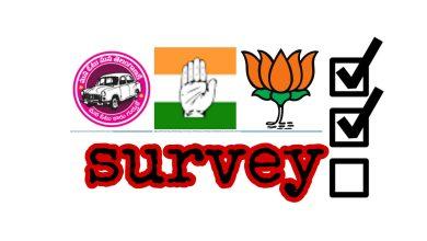 Photo of దుబ్బాక ఉప ఎన్నికల్లో గెలుపు ఎవరిదో ఓట్ చేయండి. Dubbak poll survey