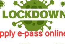 Photo of లాక్ డౌన్ లో బయటకెళ్లెందుకు E-pass ఇల అప్లై చేసుకోండి, Apply epass online