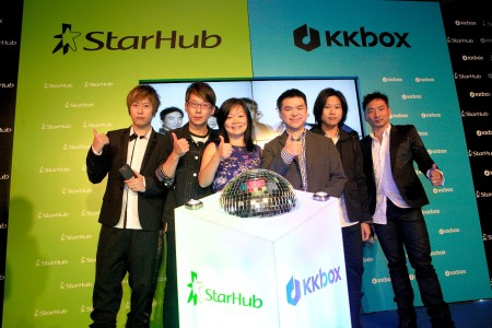 StarHub rebrands digital music platform as Music Anywhere