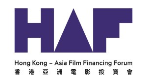 Hong Kong Asia Film Financing Forum