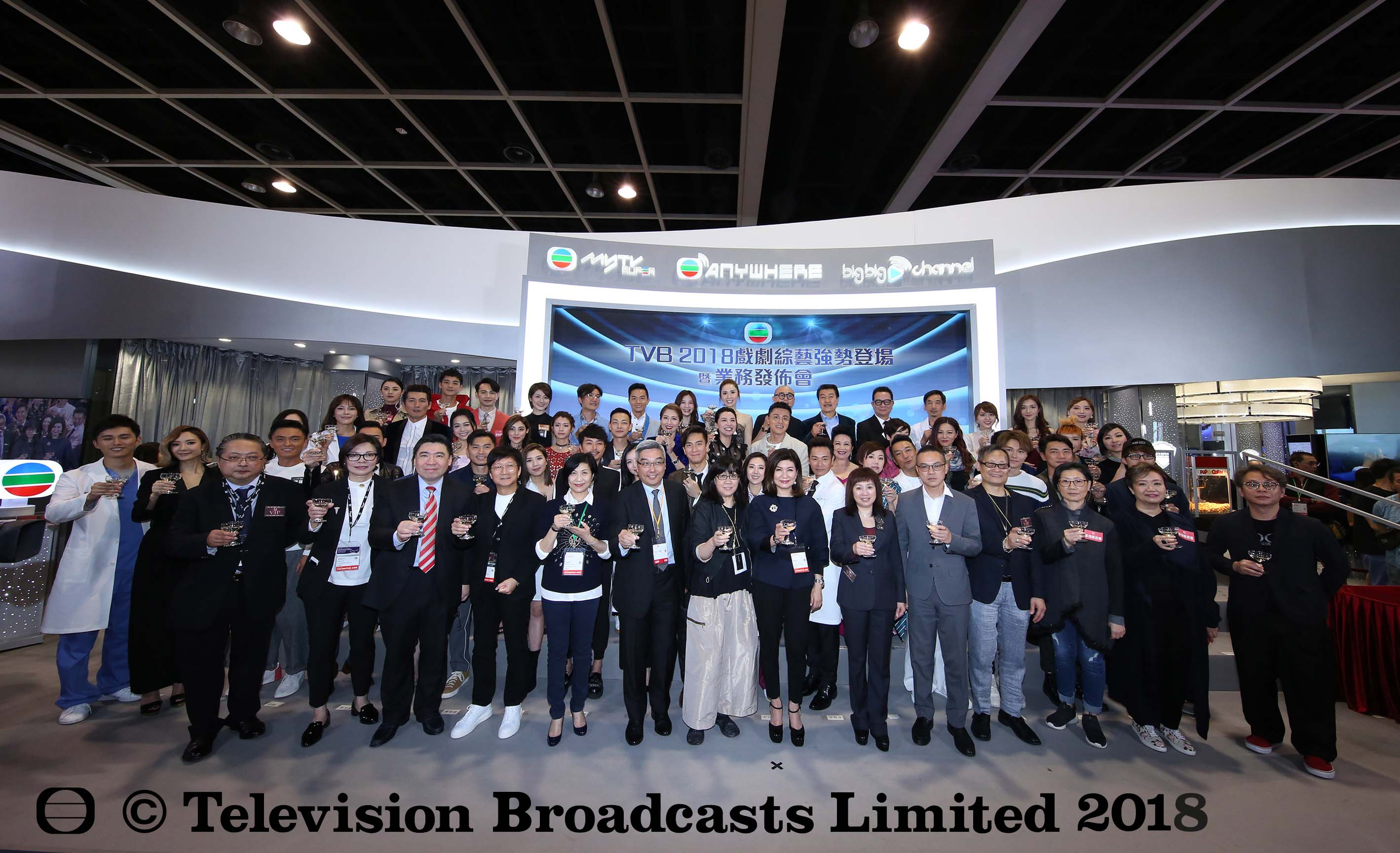 TVB – Star parade of latest events and cross-sector collaboration