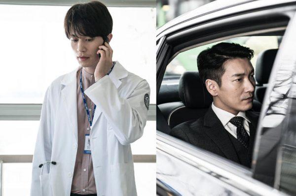 "Netflix launches new K-drama""Life"""