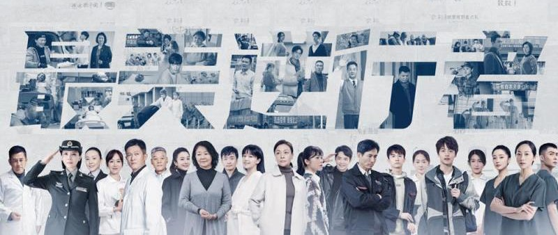 CITVC Chinese COVID-19 TV drama airs on Sky TV in the UK and global platforms