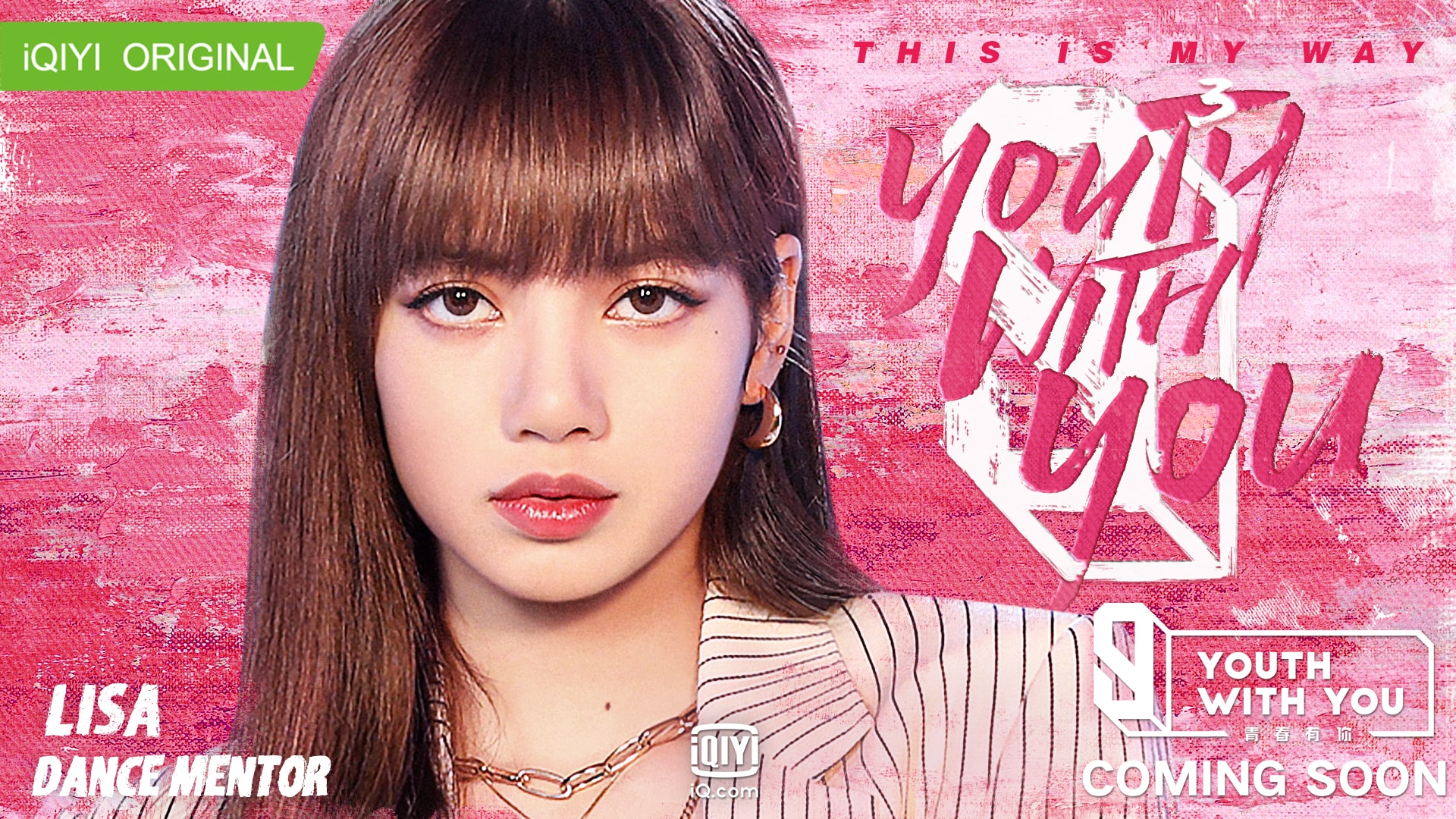 iQIYI announces star-studded lineup for 'Youth With You' Season 3; BLACKPINK's Lisa returns as Dance Mentor