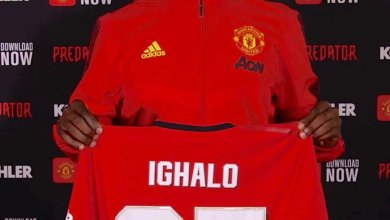 """What My Mother Did After I Joined United Manchester United"" - Odion Ighalo"