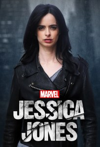 Marvel Jessica Jones Poster Season 1