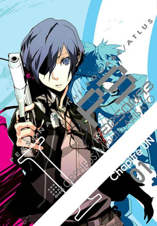Persona 3 Manga Art