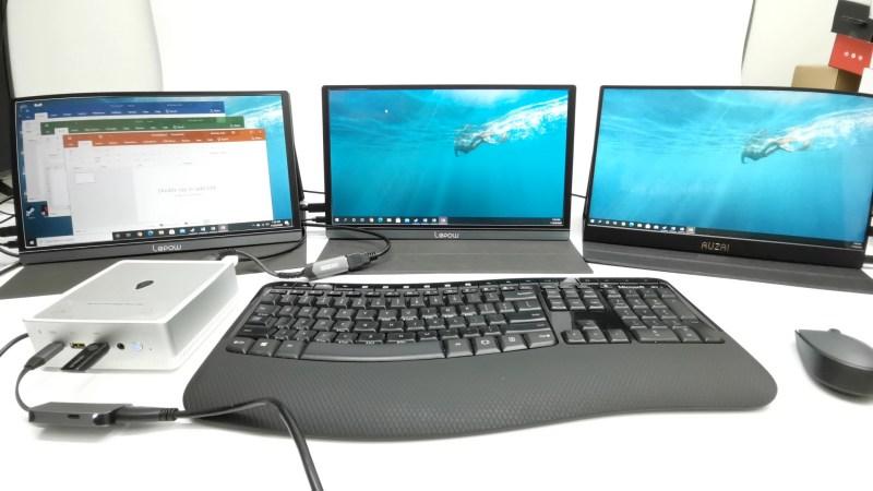 Minisforum UM200 Mini PC multiple display
