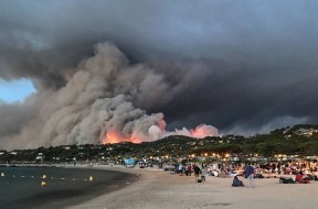 massive-wildfires-in-france-tvcnews