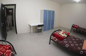 Qatar-Domestic-Law-TVCNews