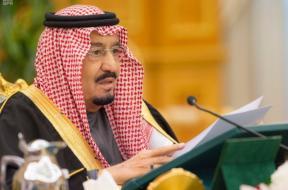SaudiKingSalman-TVCNews