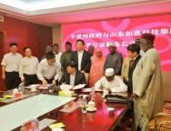 Kano-China-TVCNews