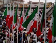PDP Congress - TVC